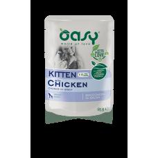 Umido gatto Kitten Bocconcini in salsa 85gr