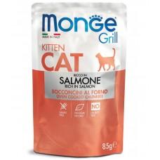 Monge Umido Kitten bocconcini in salsa ricco in salmone 85gr